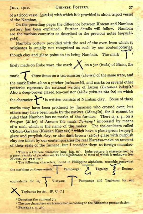 Figure 4. A page in Faye-Cooper Cole's English translation of Tauchi Yonesaburo's Tokiko (陶器考) showing the 'national writing of Luzon' (呂宋國字) in comparison to Philippine scripts.
