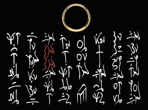 King Sukal ning Lub ku (600)