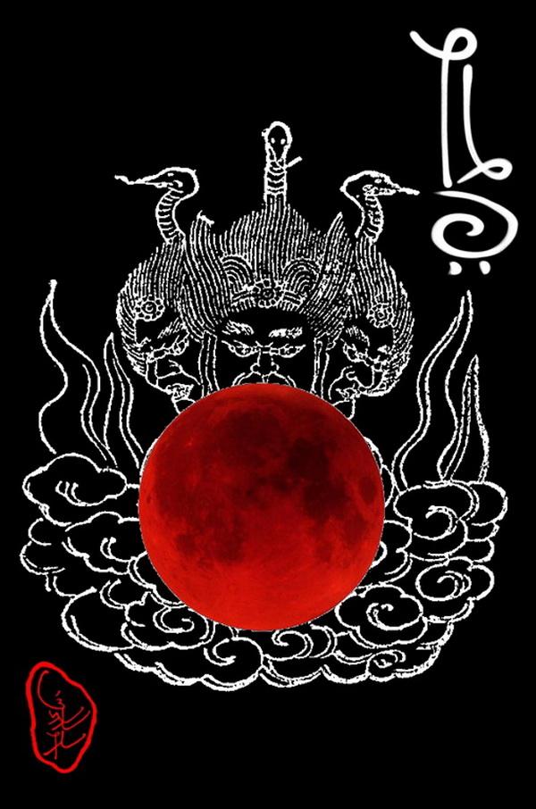 Lawu (image 600)