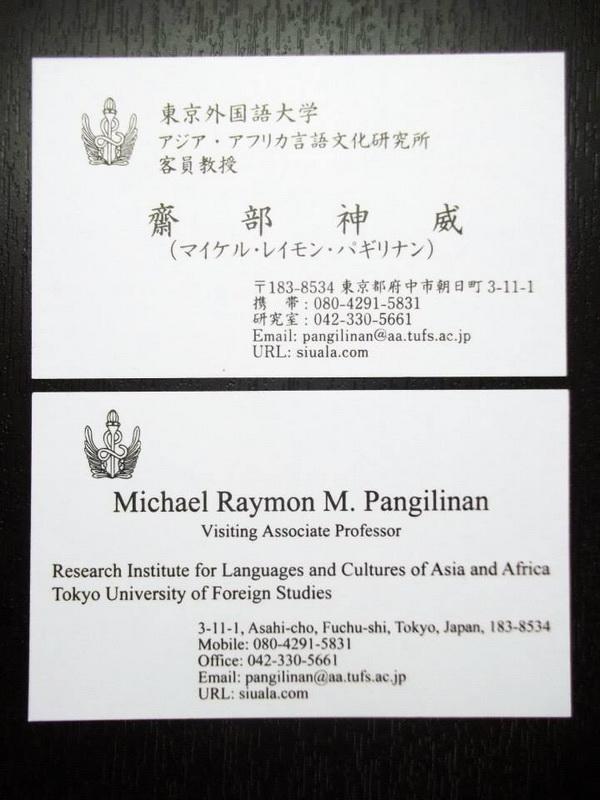 name card 600