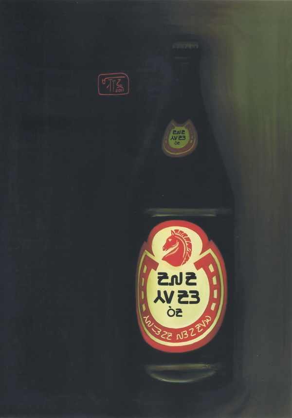 red horse 600